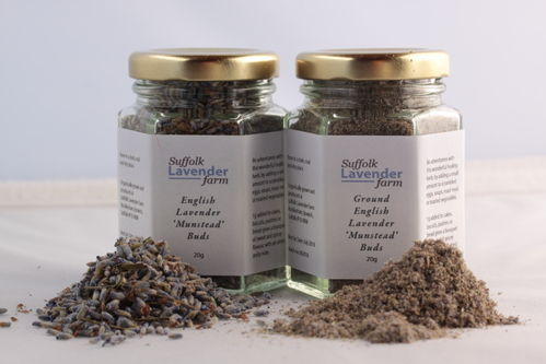 Culinary Munstead Lavender 20g Ground or Bud